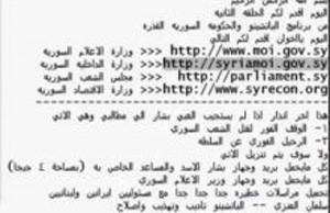 سعودي يخترق بريد بشار الأسد ..!!