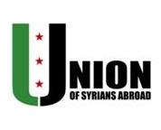 اتحاد السوريين في المهجر