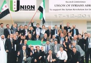 البيان الختامي الصادر عن المؤتمر الرابع لإتحاد السوريين في المهجر