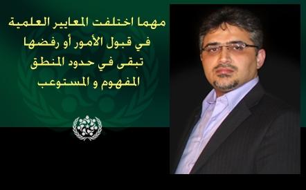 أنا و العلمانيون و ما دار بين سلطان و أكاتبي ..