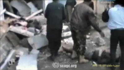 حلفايا حماة ، تقرير عن مجزرة