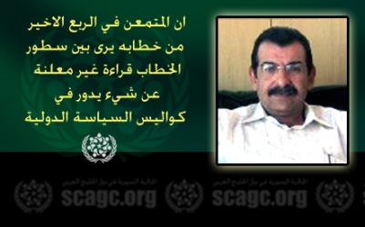 خطاب والي دمشق بشار الاسد