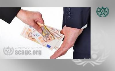 الفساد .. آفة تقوّض العدالة وتهدّد التنمية العربية