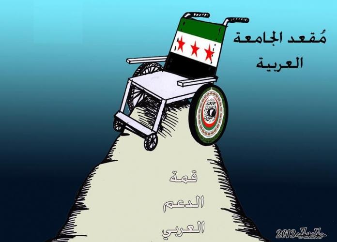 مقعد الجامعة العربية