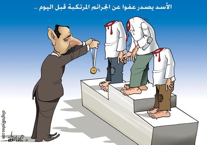 الأسد يصدر عفواً عن الجرائم المرتكبة قبل اليوم