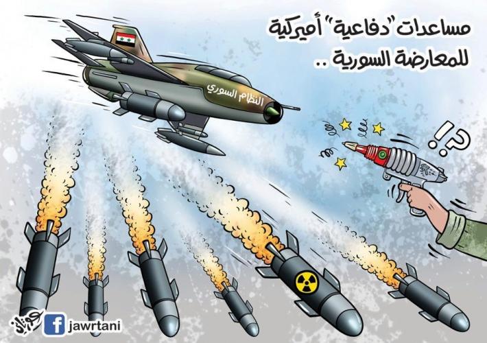 المساعدات الأمريكية للمعارضة السورية