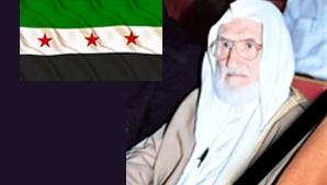 إنتقل إلى رحمة الله تعالى الشيخ محمد ضياء الدين الصابوني
