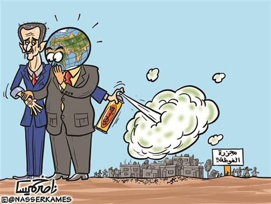 مجزرة الغوطة