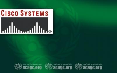 سيسكو تكشف عن أساليب الجيش السوري الإلكتروني في الاختراق