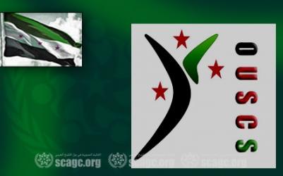 اتحاد منظمات المجتمع المدني السوري يقيم ملتقى لعدد من كوادره في إسطنبول