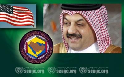 كيري ووزراء خارجية مجلس التعاون: انتخابات الرئاسة 2014