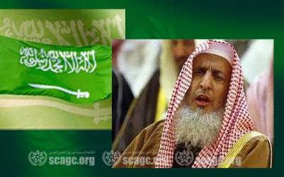 المفتي يحذر المواطنين من جهات مشبوهة تجمع تبرعات لسورية