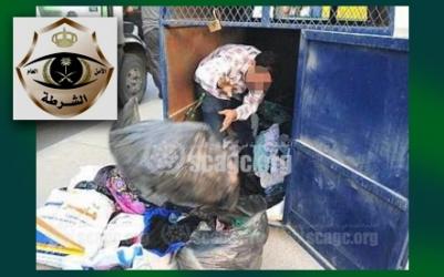 شرطة الرياض تحبط حملة وهمية لجمع التبرعات للشعب السوري
