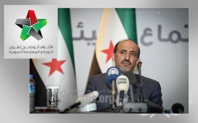 إعادة انتخاب أحمد الجربا رئيسا للائتلاف السوري