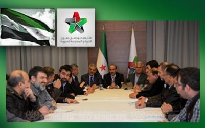 بيان مجلس القيادة العسكرية العليا للجيش السوري الحر