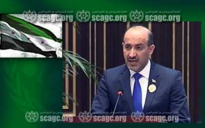 الجربا يطالب الجامعة العربية بحسم موقفها حول مقعد سورية