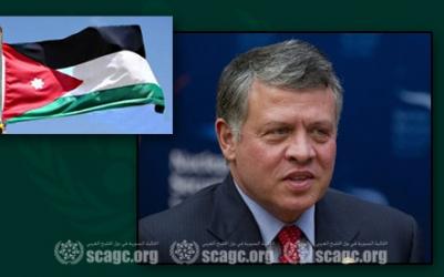 الملك الأردني: تقسيم سورية سيؤدي إلى نتائج كارثية وسيخلق مشاكل خطرة للمنطقة برمتها