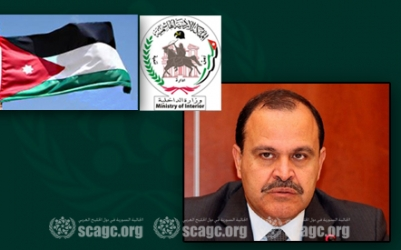 وزير الداخلية الأردني يمنح جوازات سفر مؤقتة لـ 3 سوريين