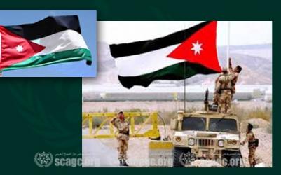 مصدر رسمي أردني: حرس الحدود أحبطت محاولة تهريب أسلحة إلى الأردن