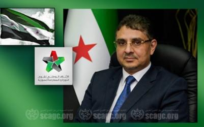 الائتلاف يطالب الحكومة اللبنانية بوضع حد لـ