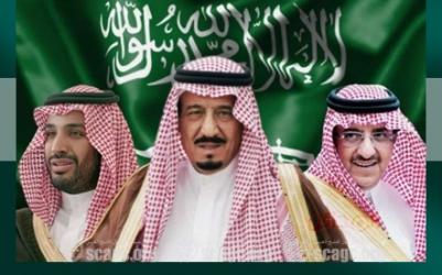 بيان الجالية السورية في ذكرى اليوم الوطني السادس والثمانين للمملكة العربية السعودية